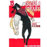 週刊少年マガジン17号 感想