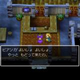 アプリ版『ドラゴンクエストV』で遊ぶ Part3