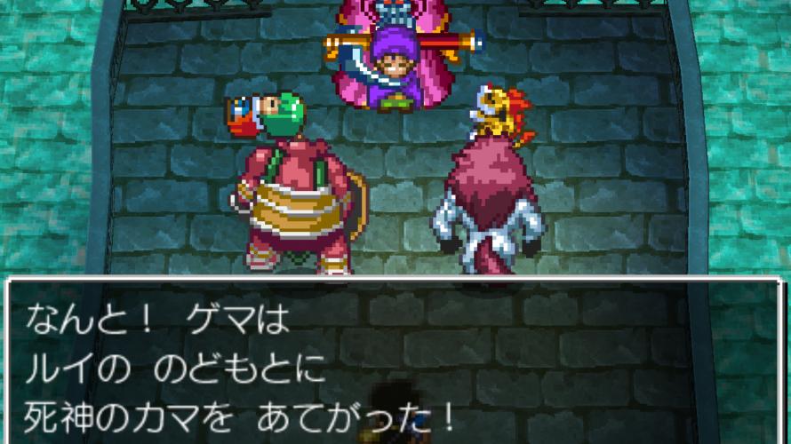 アプリ版『ドラゴンクエストV』で遊ぶ Part6