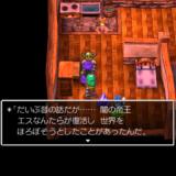 アプリ版『ドラゴンクエストV』で遊ぶ 番外編1