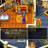 アプリ版『ドラゴンクエストV』で遊ぶ Part11