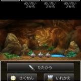 アプリ版『ドラゴンクエストV』で遊ぶ Part13