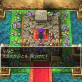 アプリ版『ドラゴンクエストV』で遊ぶ Part18