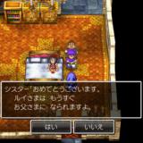 アプリ版『ドラゴンクエストV』で遊ぶ Part21