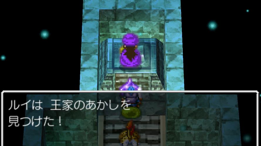 アプリ版『ドラゴンクエストV』で遊ぶ Part22