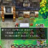 アプリ版『ドラゴンクエストV』で遊ぶ Part25