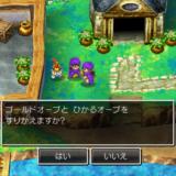 アプリ版『ドラゴンクエストV』で遊ぶ Part33