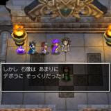 アプリ版『ドラゴンクエストV』で遊ぶ Part35