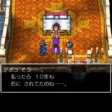 アプリ版『ドラゴンクエストV』で遊ぶ Part37