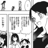 週刊少年ジャンプ23号の感想