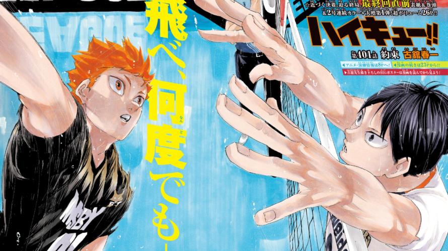 週刊少年ジャンプ32号の感想