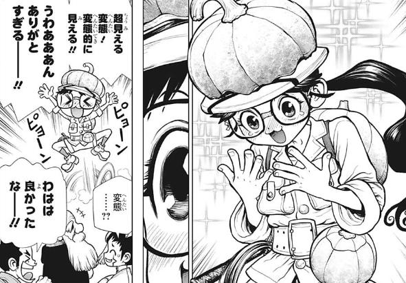 【週刊少年ジャンプ】48号の感想