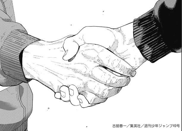 週刊少年ジャンプ49号 ネタバレ感想