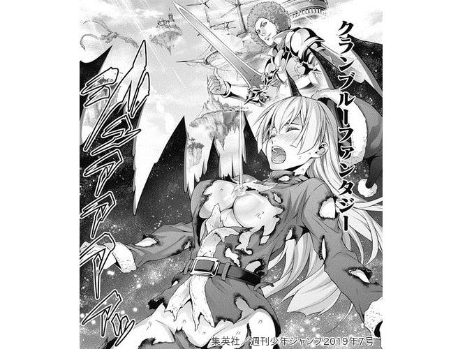 週刊少年ジャンプ8号 ネタバレ感想