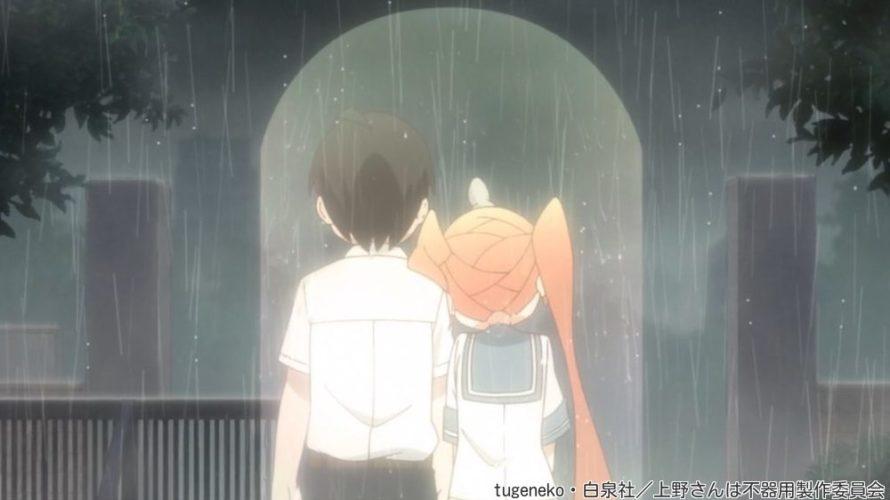 上野さんは不器用 第6話『実験その11「II傘」実験その12「E-Qブースター」』感想
