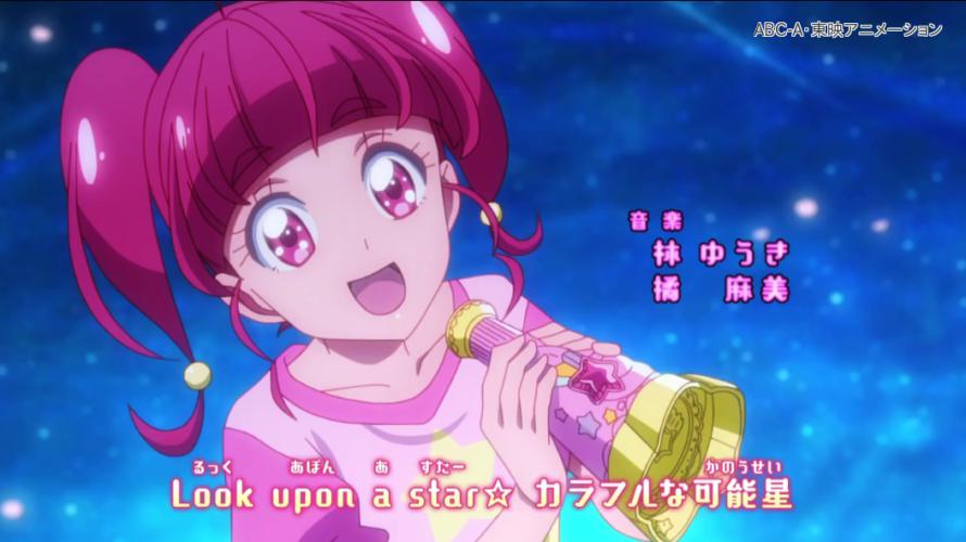 スター☆トゥインクルプリキュア 第1話「キラやば〜☆ 宇宙に輝くキュアスター誕生!」感想