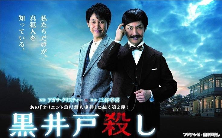 独断と偏見による2018年国内ドラマ TOP3