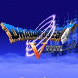 ドラゴンクエスト5|プレイ日記1「オープニングから初戦闘」