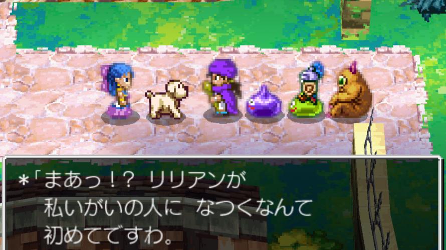 アプリ版『ドラゴンクエストV』で遊ぶ Part12