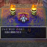 アプリ版『ドラゴンクエストV』で遊ぶ Part24