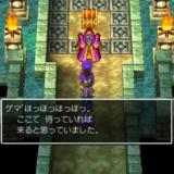 アプリ版『ドラゴンクエストV』で遊ぶ Part34