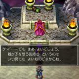 アプリ版『ドラゴンクエストV』で遊ぶ Part40