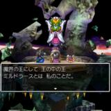 アプリ版『ドラゴンクエストV』で遊ぶ Part42