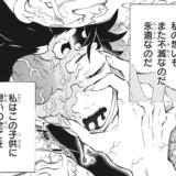 鬼滅の刃 第201話「鬼の王」感想