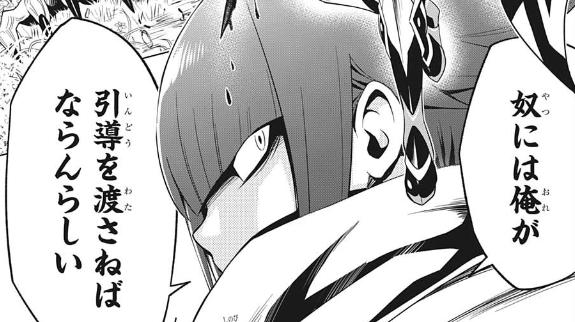 週刊少年ジャンプ31号の感想