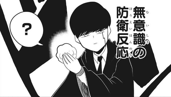 【ジャンプ感想】45号